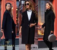 Женское пальто классического кроя