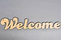 "Деревянное слово ""Welcome"""