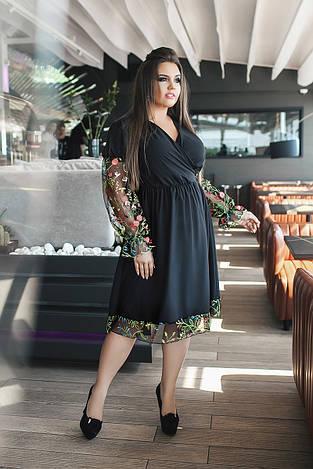 Платье 03588