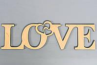 """Слова из дерева """"LOVE_два сердца"""""""