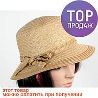 Соломенная шляпа Котелок 30 см коричневая / головной убор