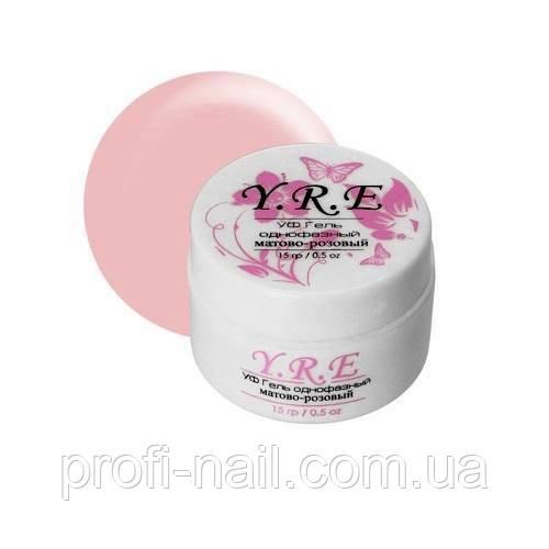 Гель для наращивания однофазный матово-розовый для салонов красоты GEL-J-06 YRE