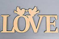 """Слово из дерева """"LOVE_притчки"""""""