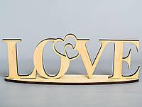 "Слово из дерева на подставке ""LOVE"""
