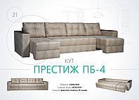 Угловой диван Престиж Пб-4 3.00на 1.47, фото 1