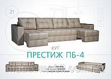 Угловой диван Престиж Пб-4 3.00на 1.47
