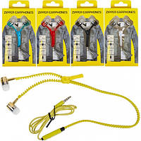 Наушники на молнии Zipper (с микрофоном)