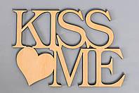 """Слово из дерева """"KISS ME_6мм"""""""