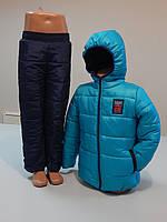 Зимний комплект для мальчика куртка + брюки в расцветках ( рост 116, 122, 128 см)