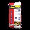 Штукатурная смесь МАЗАНКА‑20 на белом цементе