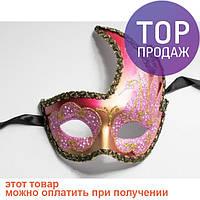 Маска Венецианская Афродита / маски для выступления