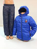 Зимний комплект для мальчика куртка + брюки на флисе (3 расцветки)