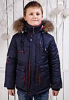 Куртка-парка зимняя для мальчика темно-синяя