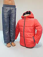 Зимний костюм для девочки куртка + брюки на флисе в расцветках (рост 116, 122, 128 см)
