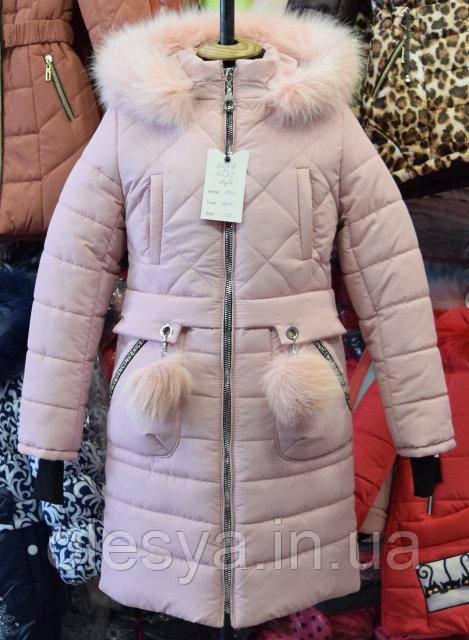 Зимнее пальто на девочку подростка Бубон Размеры 38- 44 Цвет пудра