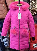 Зимнее пальто на девочку Бубон с натуральным мехом Размеры 38- 44 Новинка! Много расцветок!