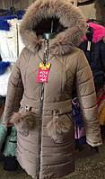 Зимнее пальто на девочку подростка Бубон Размеры 38- 44 Новинка! Цвет кофе