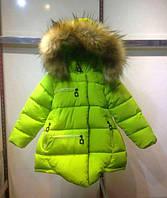 Куртка зимняя для девочки с опушкой из натурального меха в расцветках