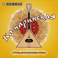Emuzin Emuzin БПС-2-1 Камаринская Струна №1 Ля для Балалайки Прима
