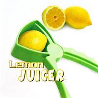 Lemon Juiser пластиковая соковыжималка для лимонов и лаймов