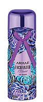 Armaf Enchanted Violet - Дезодорант (200ml)