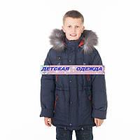 Красивая куртка-парка зимняя для мальчика темно-синяя