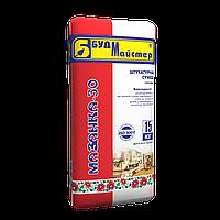 Штукатурная смесь МАЗАНКА‑30 гипсовая