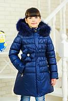 Куртка зимняя для девочки цветок на поясе цвет темно-синий