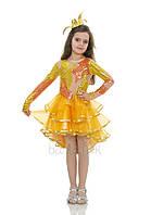 Золотая рыбка карнавальный костюм для девочки
