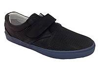 Ортопедические школьные туфли - мокасины р. 37,38,39,40