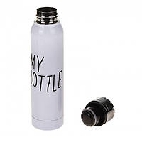 Термос My Bottle 300мл White