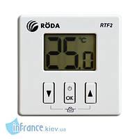 Терморегулятор RODA RTF2 беспроводной