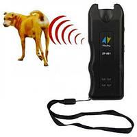 Ультразвуковой отпугиватель собак фонарик ZF-851