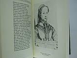 Лабе Л. Сочинения (б/у)., фото 6
