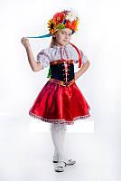 Украинка национальный костюм для девочки