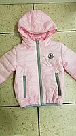 Детская курточка для девочки с капюшоном на замке 92-116