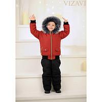 Зимний детский спортивный костюм куртка на меху