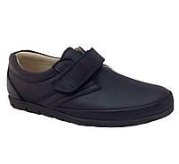 Туфли школьные - мокасины ортопедические Perlina р. 31, 32, 33, 34, 35, 36