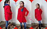 """Пальто кашемировое для девочки """"3 пуговки"""" (4 цвета)"""