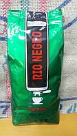 Кофе в зернах Rio Negro Professional Original 1 кг