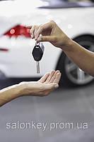 Изготовление ключа Ford transit, mondeo, focus, fiesta, fusion, kuga