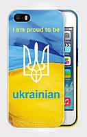 "Чехол для для iPhone 4/4s""I AM PROUD TO BE UKRAINE 1""."