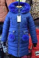 Зимнее пальто на девочку Бубон с натуральным мехом Размеры 38- 44 Новинка! Электрик