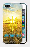 "Чехол для для iPhone 4/4s""I AM PROUD TO BE UKRAINE 2""."