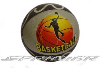 Баскетбольный мяч SPRINTER №7. 2025.Черно-серый.
