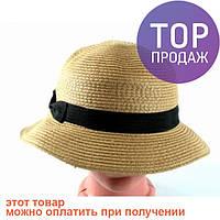 Соломенная шляпа Двадцатые 28 см светло-коричневая / головной убор