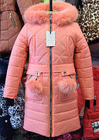 Зимнее пальто на девочку Бубон с натуральным мехом Размеры 38- 44 Новинка! Цвет персик