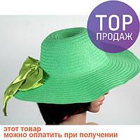 Соломенная шляпа Инегал 40 см зеленая / головной убор