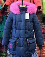 Зимнее пальто на девочку Звезда Размеры 36- 42 Новинка! Синий малина ЧП