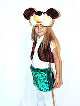 """Карнавальный детский меховой костюм """"Микки Маус"""" для мальчика (2 цвета), фото 3"""